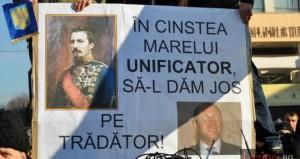 unificator tradator