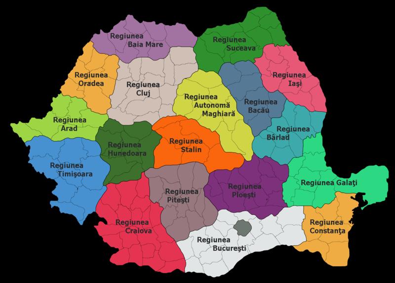 Regiunea Autonoma Maghiara si Regiunea Stalin