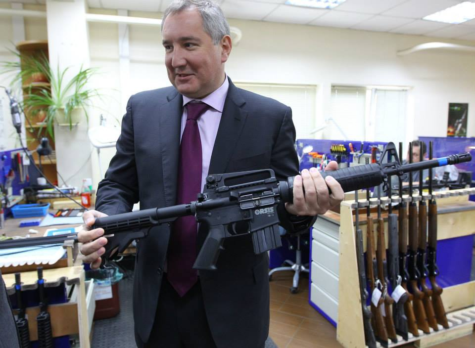 politicianul rogozin