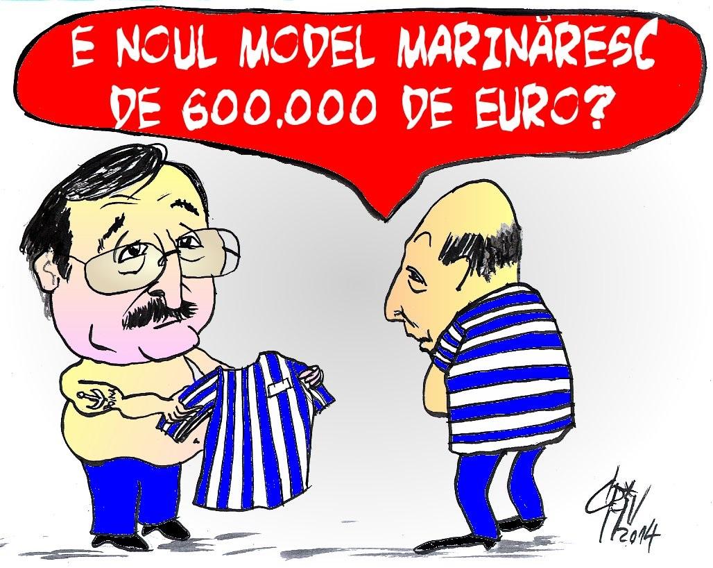 NOUL TRICOU MARINARESC