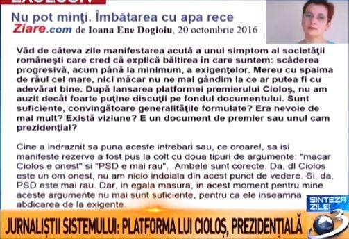 sinteza-zilei-jurnalistii-sistemului-platforma-lui-ciolos-prezidentiala-411807